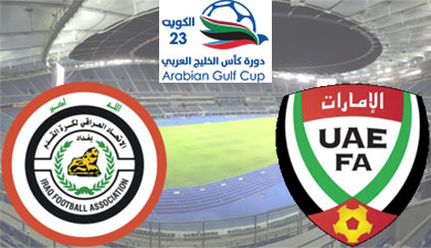 Iraq going to meet UAE in a Gulf Cup semi-finals match. Team News, Statistics, Predictions in the Preview of Iraq and UAE
