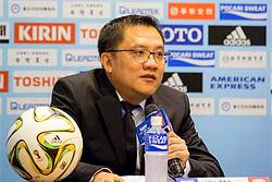 Президент тайваньской футбольной ассоциации Линь Чэн И подозревается в договорном матче своей сборной