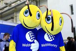 Новые требования Webmoney к игрокам в букмекерских конторах