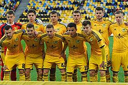 Металлист из Харькова доигрался в договорные матчи