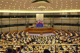 Евросоюз и нелегальные букмекеры